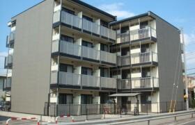 1K Mansion in Kaijincho minami - Funabashi-shi