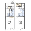 1K Apartment to Rent in Chiba-shi Wakaba-ku Floorplan