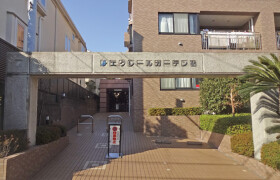 2LDK {building type} in Kinuta - Setagaya-ku