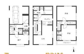 2LDK {building type} in Higashiogu - Arakawa-ku