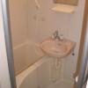 1K 아파트 to Rent in Bunkyo-ku Bathroom