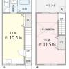 1LDK House to Rent in Higashiosaka-shi Floorplan