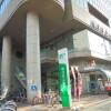 2DK Apartment to Rent in Shinagawa-ku Post Office