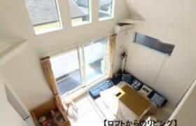 2SLDK {building type} in Futaba - Shinagawa-ku