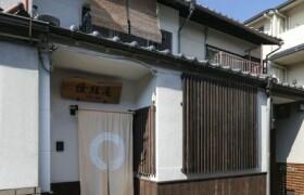 4DK {building type} in Ninintsukasacho - Kyoto-shi Shimogyo-ku
