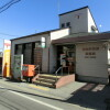 1K Apartment to Rent in Kashiwa-shi Post Office