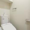 在澀谷區內租賃1DK 公寓大廈 的房產 廁所