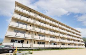2DK Mansion in Onominami - Kumage-gun Hirao-cho