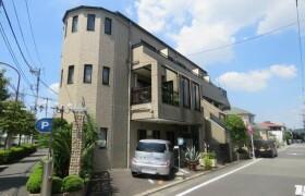 2DK Mansion in Iwado kita - Komae-shi
