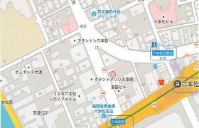 福岡市中央區六本松-1R{building type}