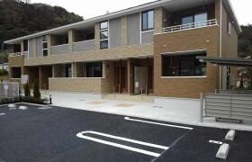 1LDK Apartment in Imaizumi - Kamakura-shi