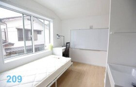 International Exchange Share House - Tokyo Sahre Shakujii Park - - Guest House in Nerima-ku