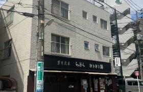 Whole Building {building type} in Koyamadai - Shinagawa-ku