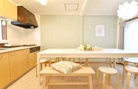2LDK House in Haneda - Ota-ku