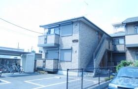 1LDK Mansion in Saiwaicho - Tachikawa-shi