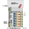 在名古屋市天白區內租賃1K 公寓 的房產 內部