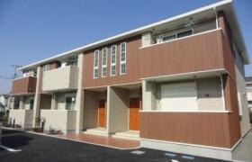 1LDK Apartment in Yanagishinden - Odawara-shi