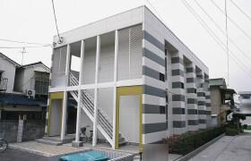 1K Apartment in Hikishokitamachi - Sakai-shi Higashi-ku