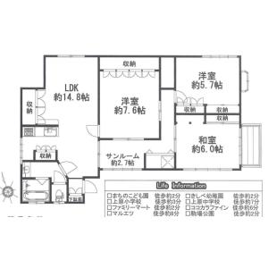 3LDK House in Uehara - Shibuya-ku Floorplan
