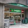 3LDK Apartment to Buy in Chuo-ku Supermarket