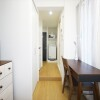 1R Apartment to Rent in Toshima-ku Bedroom