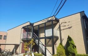 1K Apartment in Doyama - Hirakata-shi