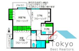 2DK Mansion in Okubo - Shinjuku-ku
