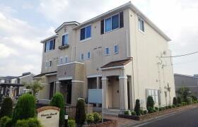 2LDK Apartment in Nishisunacho - Tachikawa-shi