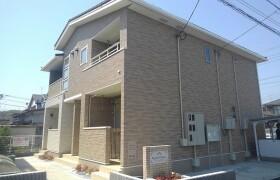 1LDK Apartment in Dairakujimachi - Hachioji-shi