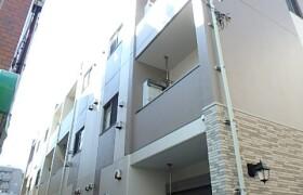 1LDK Mansion in Sugamo - Toshima-ku