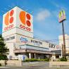 Whole Building Apartment to Buy in Sapporo-shi Shiroishi-ku Interior