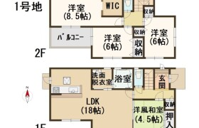 4LDK {building type} in Horencho - Nara-shi