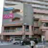3K Apartment to Rent in Matsudo-shi Shopping Mall