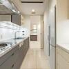4LDK Apartment to Buy in Minato-ku Kitchen