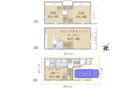 2LDK {building type} in Kitashinjuku - Shinjuku-ku