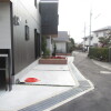 4LDK House to Buy in Mino-shi Parking