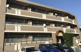 2LDK Mansion in Makinosato - Nagoya-shi Meito-ku