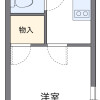 在神戸市灘區內租賃1K 公寓大廈 的房產 房間格局