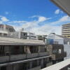 1K Apartment to Rent in Shibuya-ku View / Scenery