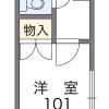 1K 아파트 to Rent in Bunkyo-ku Floorplan