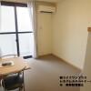 1K Apartment to Rent in Nagoya-shi Nakagawa-ku Bedroom