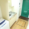 1K Apartment to Rent in Yokohama-shi Isogo-ku Washroom