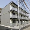 1K Apartment to Rent in Fujisawa-shi Exterior