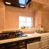 4LDK Apartment to Rent in Ota-ku Kitchen