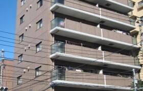2LDK Mansion in Matsue - Edogawa-ku