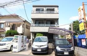Whole Building {building type} in Arakawa - Arakawa-ku