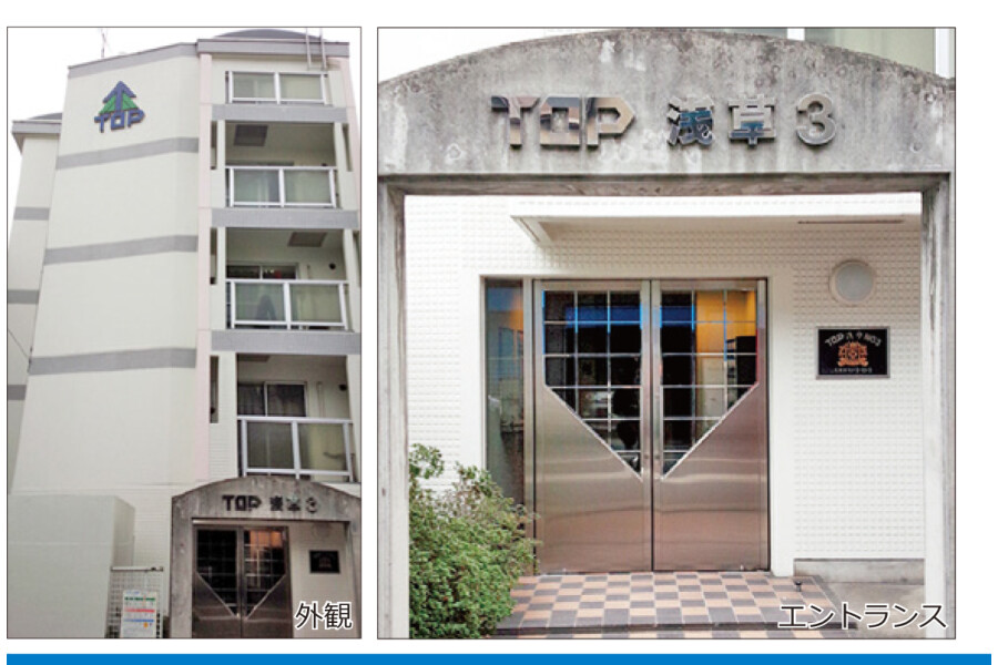 1K Apartment to Buy in Taito-ku Exterior
