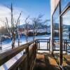 Whole Building Hotel/Ryokan to Buy in Myoko-shi Balcony / Veranda
