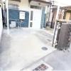 3LDK House to Buy in Higashiosaka-shi Parking