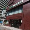 1R Apartment to Buy in Shinjuku-ku Bank